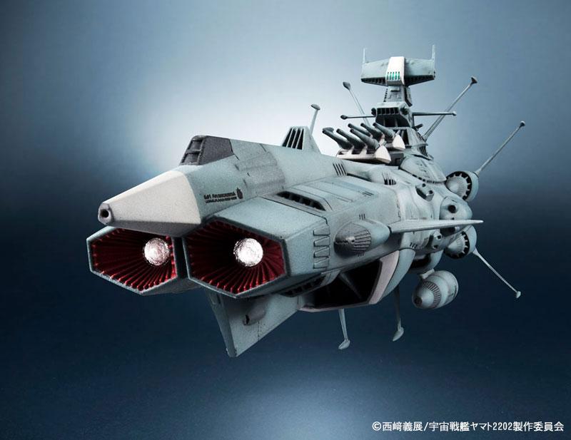 輝艦大全 1/2000 地球連邦アンドロメダ級一番艦アンドロメダ-008