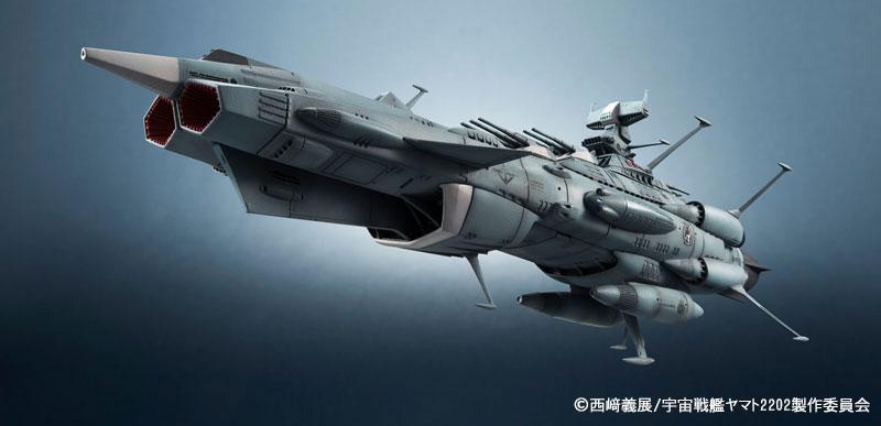 輝艦大全 1/2000 地球連邦アンドロメダ級一番艦アンドロメダ-009