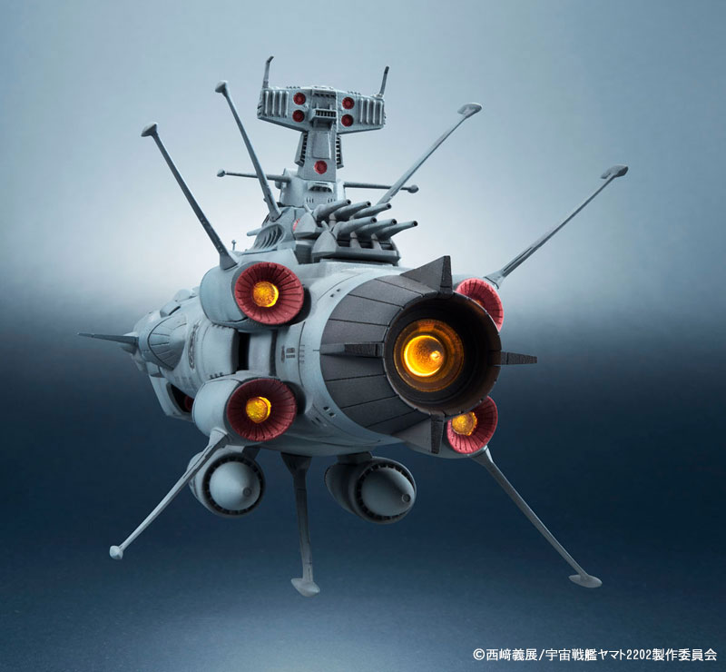 輝艦大全 1/2000 地球連邦アンドロメダ級一番艦アンドロメダ-010