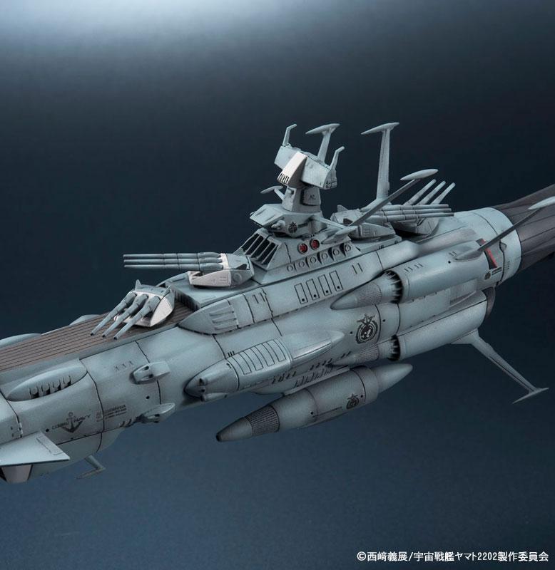 輝艦大全 1/2000 地球連邦アンドロメダ級一番艦アンドロメダ-011