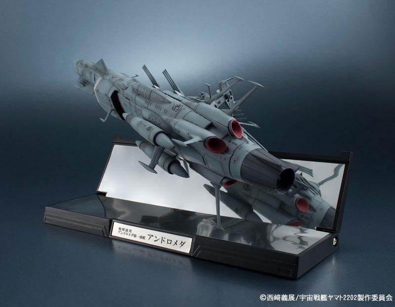 輝艦大全 1/2000 地球連邦アンドロメダ級一番艦アンドロメダ-012