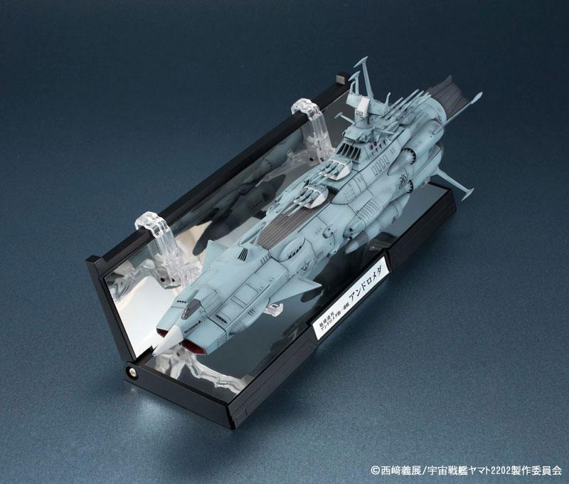 輝艦大全 1/2000 地球連邦アンドロメダ級一番艦アンドロメダ-013
