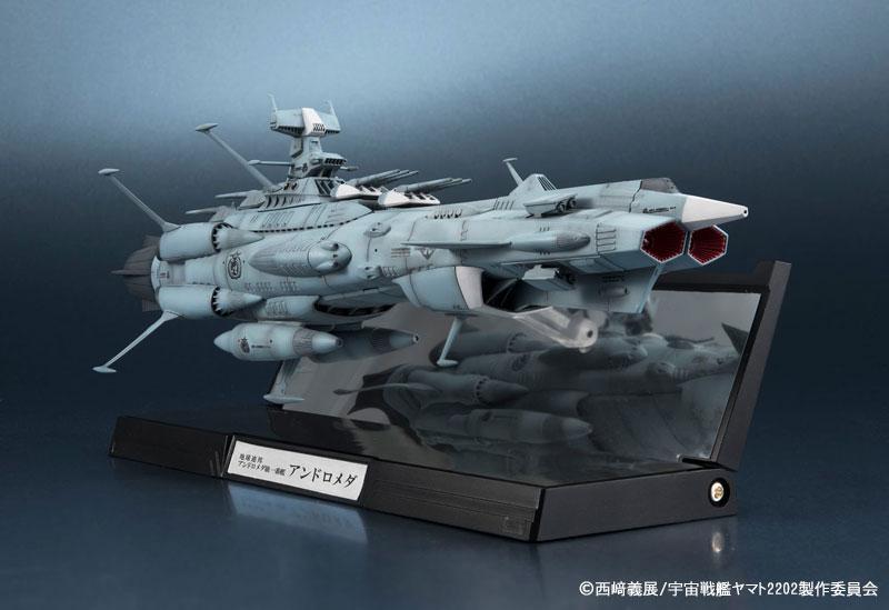 輝艦大全 1/2000 地球連邦アンドロメダ級一番艦アンドロメダ-014