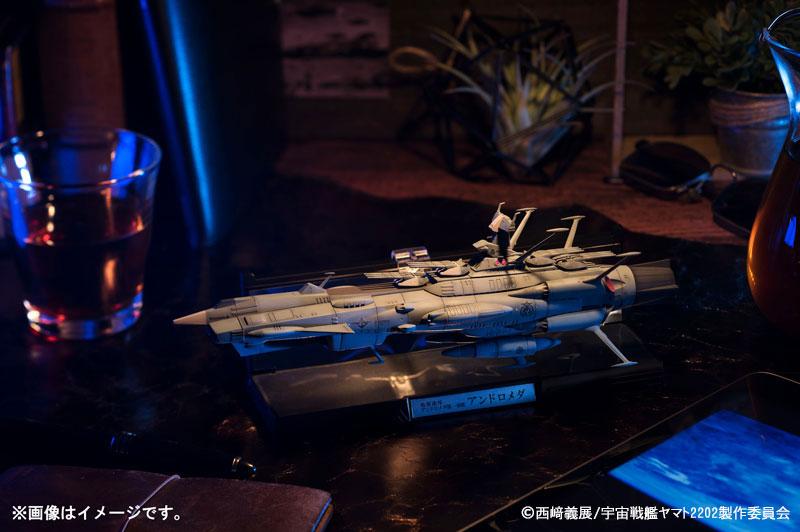 輝艦大全 1/2000 地球連邦アンドロメダ級一番艦アンドロメダ-015