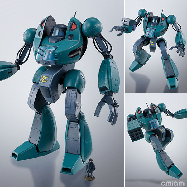 HI-METAL R ガバメントタイプ(ティンプ機)