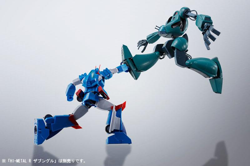 HI-METAL R ガバメントタイプ(ティンプ機)-008