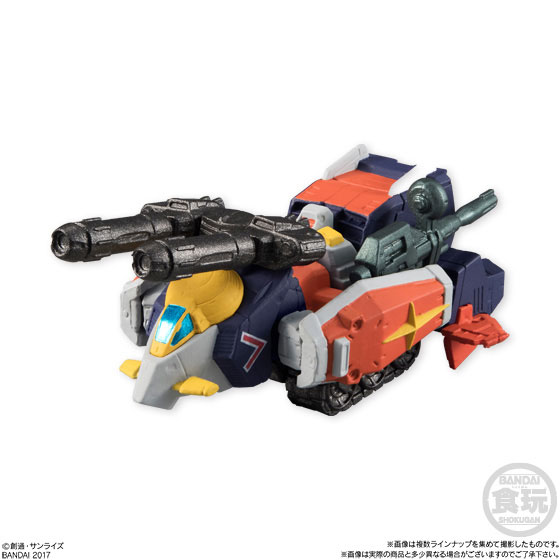 FW GUNDAM CONVERGE SELECTION [LIMITED COLOR] 8個入りBOX-006