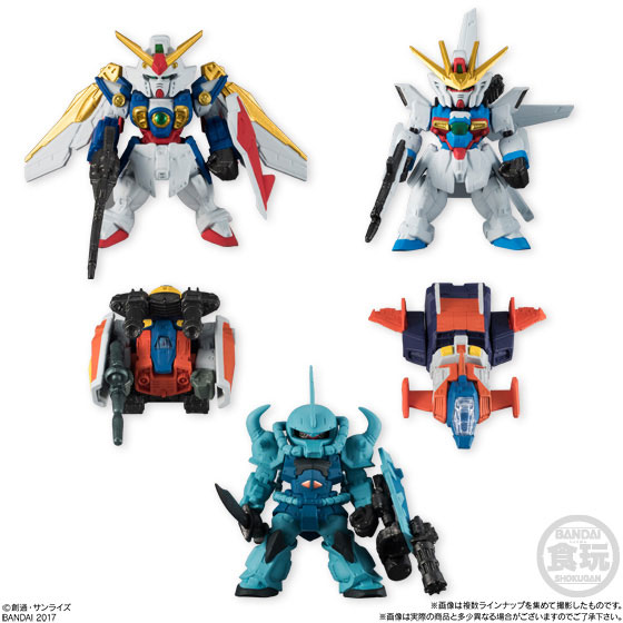 FW GUNDAM CONVERGE SELECTION [LIMITED COLOR] 8個入りBOX-007