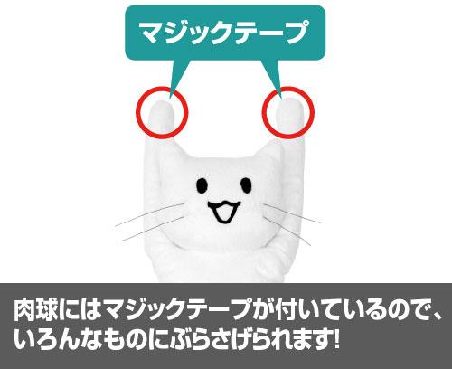 艦隊これくしょん -艦これ- 鎮守府「猫」ぬいぐるみ-003