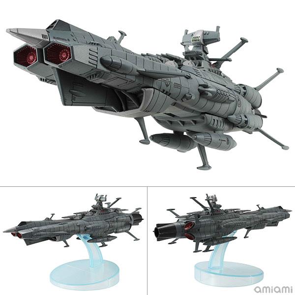 コスモフリートスペシャル 宇宙戦艦ヤマト2202 愛の戦士たち 地球連邦アンドロメダ級一番艦アンドロメダ