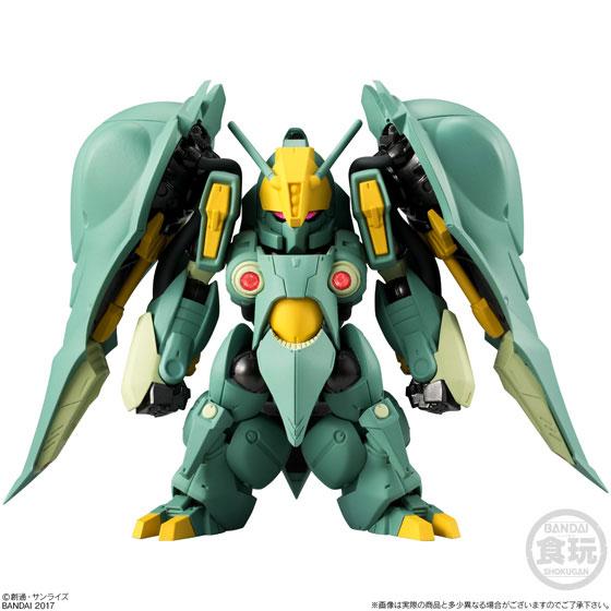 FW GUNDAM CONVERGE EX20 クィン・マンサ (食玩)-001