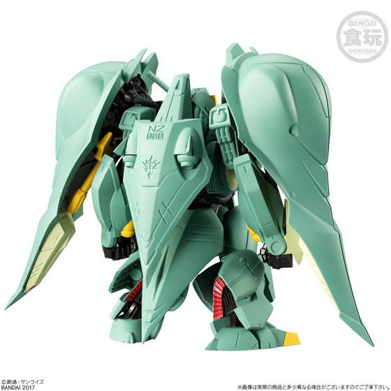 FW GUNDAM CONVERGE EX20 クィン・マンサ (食玩)-002