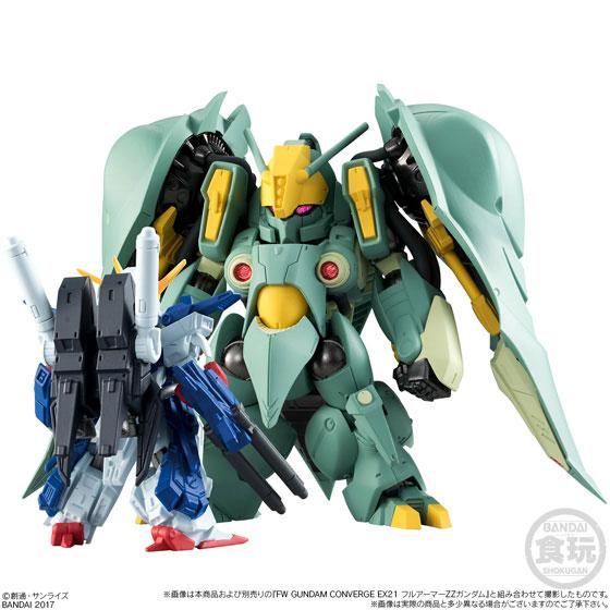 FW GUNDAM CONVERGE EX20 クィン・マンサ (食玩)-004