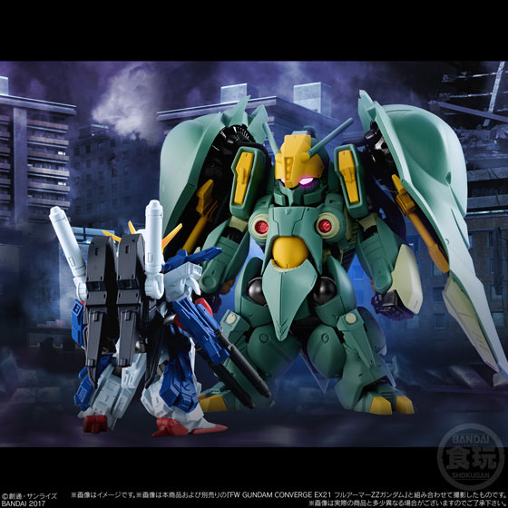 FW GUNDAM CONVERGE EX20 クィン・マンサ (食玩)-005