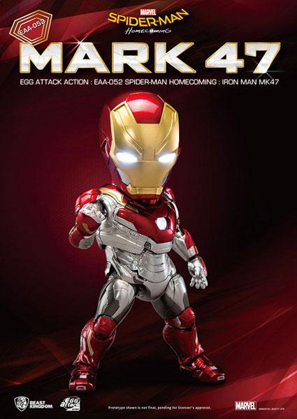エッグアタック・アクション #038『スパイダーマン:ホームカミング』アイアンマン・マーク47