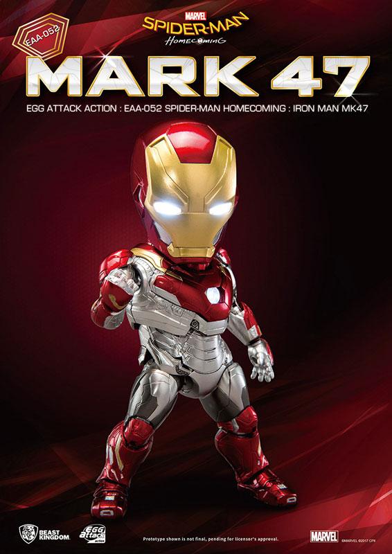 エッグアタック・アクション #038『スパイダーマン:ホームカミング』アイアンマン・マーク47-001