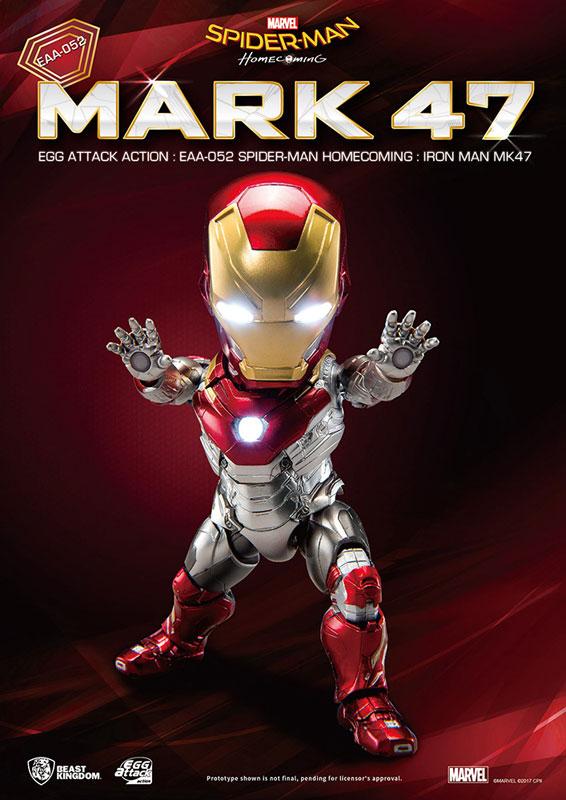 エッグアタック・アクション #038『スパイダーマン:ホームカミング』アイアンマン・マーク47-002
