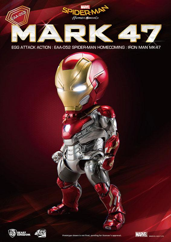 エッグアタック・アクション #038『スパイダーマン:ホームカミング』アイアンマン・マーク47-003