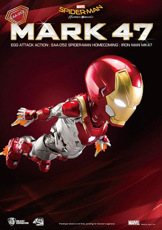 エッグアタック・アクション #038『スパイダーマン:ホームカミング』アイアンマン・マーク47-004