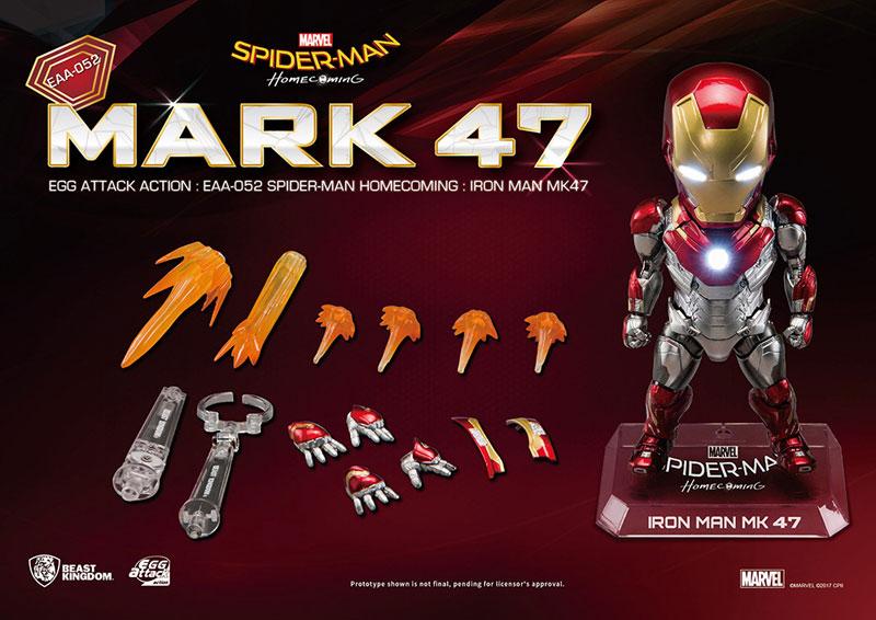 エッグアタック・アクション #038『スパイダーマン:ホームカミング』アイアンマン・マーク47-007