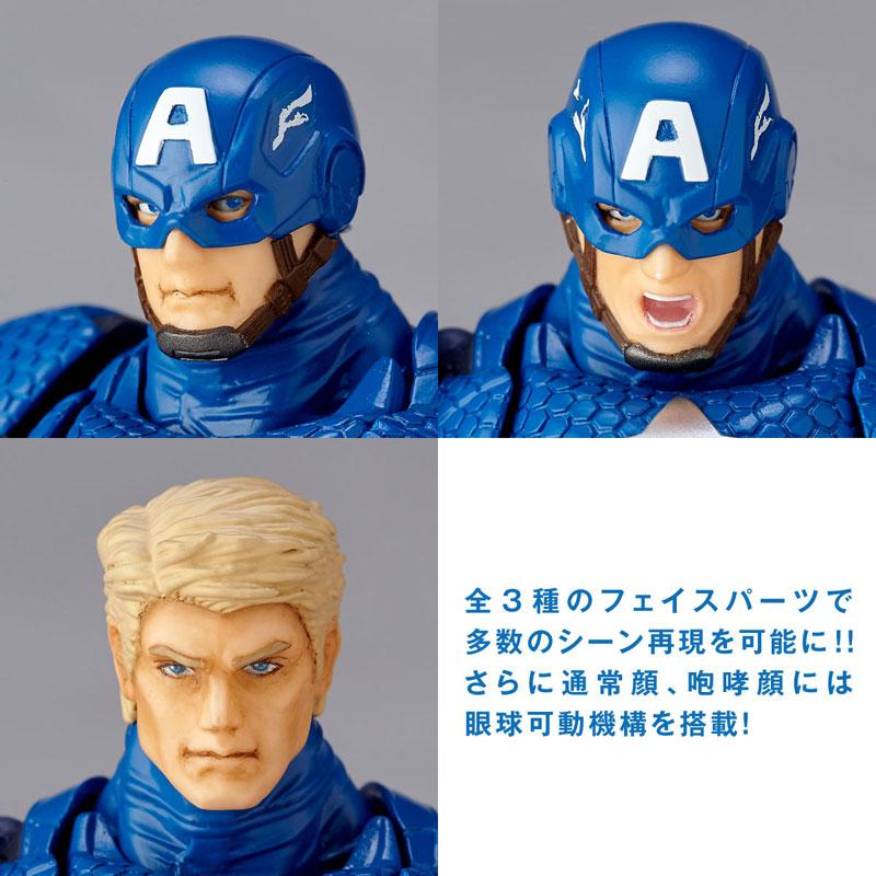 フィギュアコンプレックス アメイジング・ヤマグチ No.007 Captain America (キャプテン・アメリカ)-003
