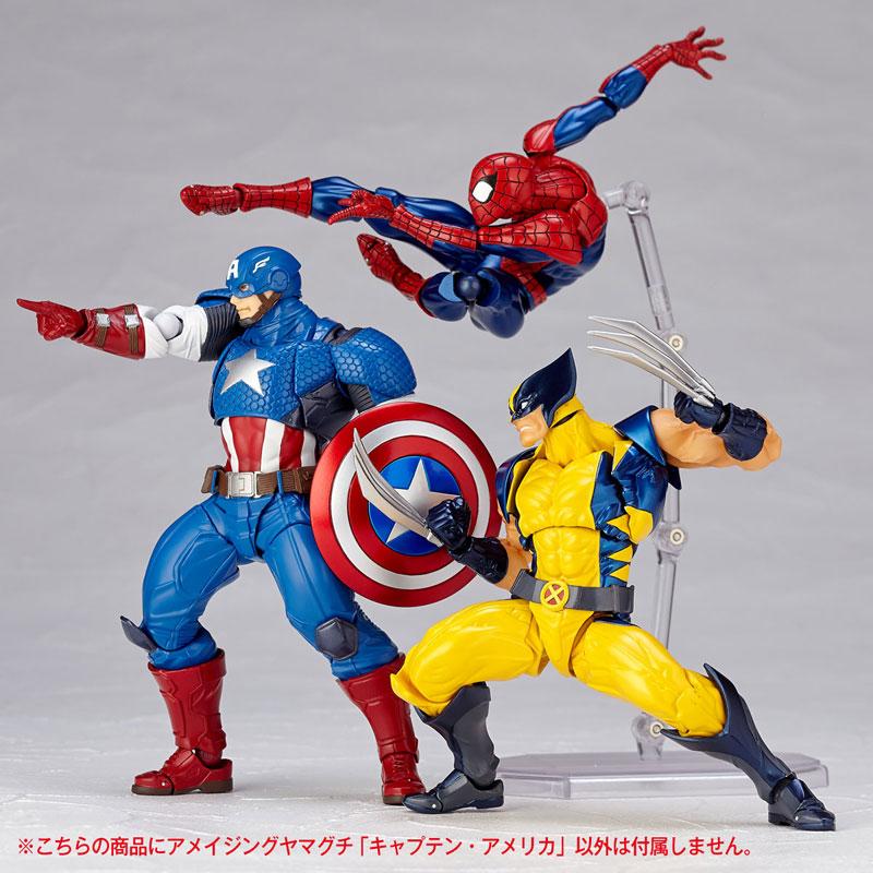 フィギュアコンプレックス アメイジング・ヤマグチ No.007 Captain America (キャプテン・アメリカ)-014