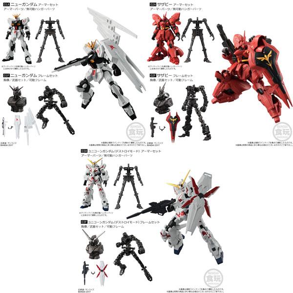 機動戦士ガンダム Gフレーム 10個入りBOX(食玩)