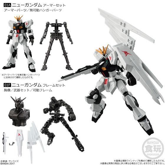 機動戦士ガンダム Gフレーム 10個入りBOX(食玩)-002