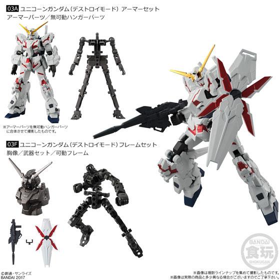 機動戦士ガンダム Gフレーム 10個入りBOX(食玩)-004