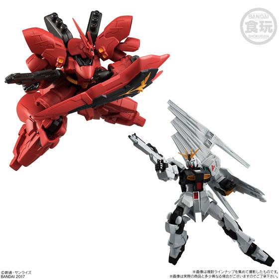機動戦士ガンダム Gフレーム 10個入りBOX(食玩)-006