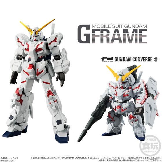 機動戦士ガンダム Gフレーム 10個入りBOX(食玩)-008