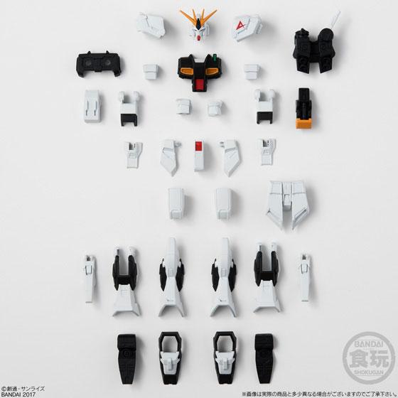 機動戦士ガンダム Gフレーム 10個入りBOX(食玩)-009