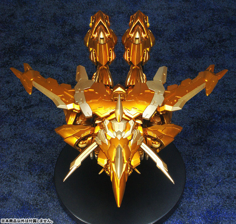 EX合金PLUS+ 勇者ライディーン REIDEEN THE BRAVE GODBIRD Unit GOLD Ver.-006