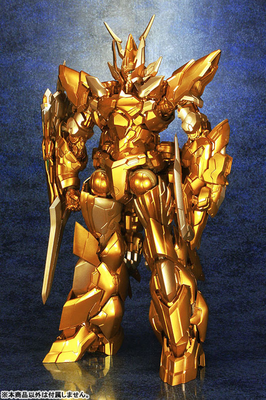 EX合金PLUS+ 勇者ライディーン REIDEEN THE BRAVE GODBIRD Unit GOLD Ver.-007