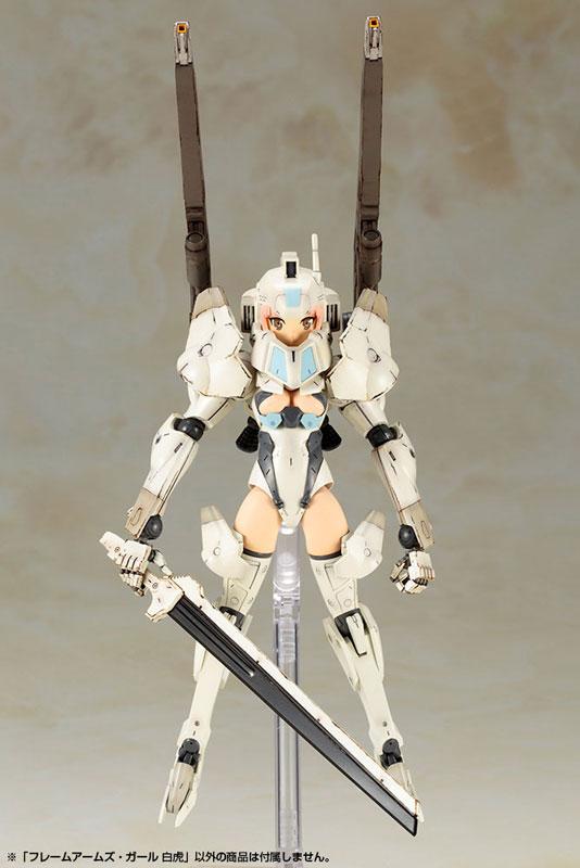 フレームアームズ・ガール 白虎 プラモデル-018