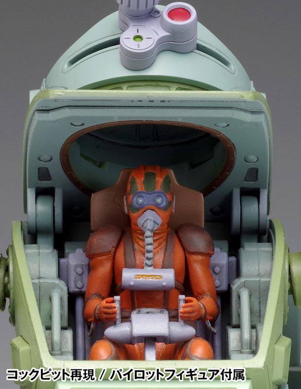 装甲騎兵ボトムズ 1/35 スコープドッグ レッドショルダーカスタム [PS版] プラモデル-009