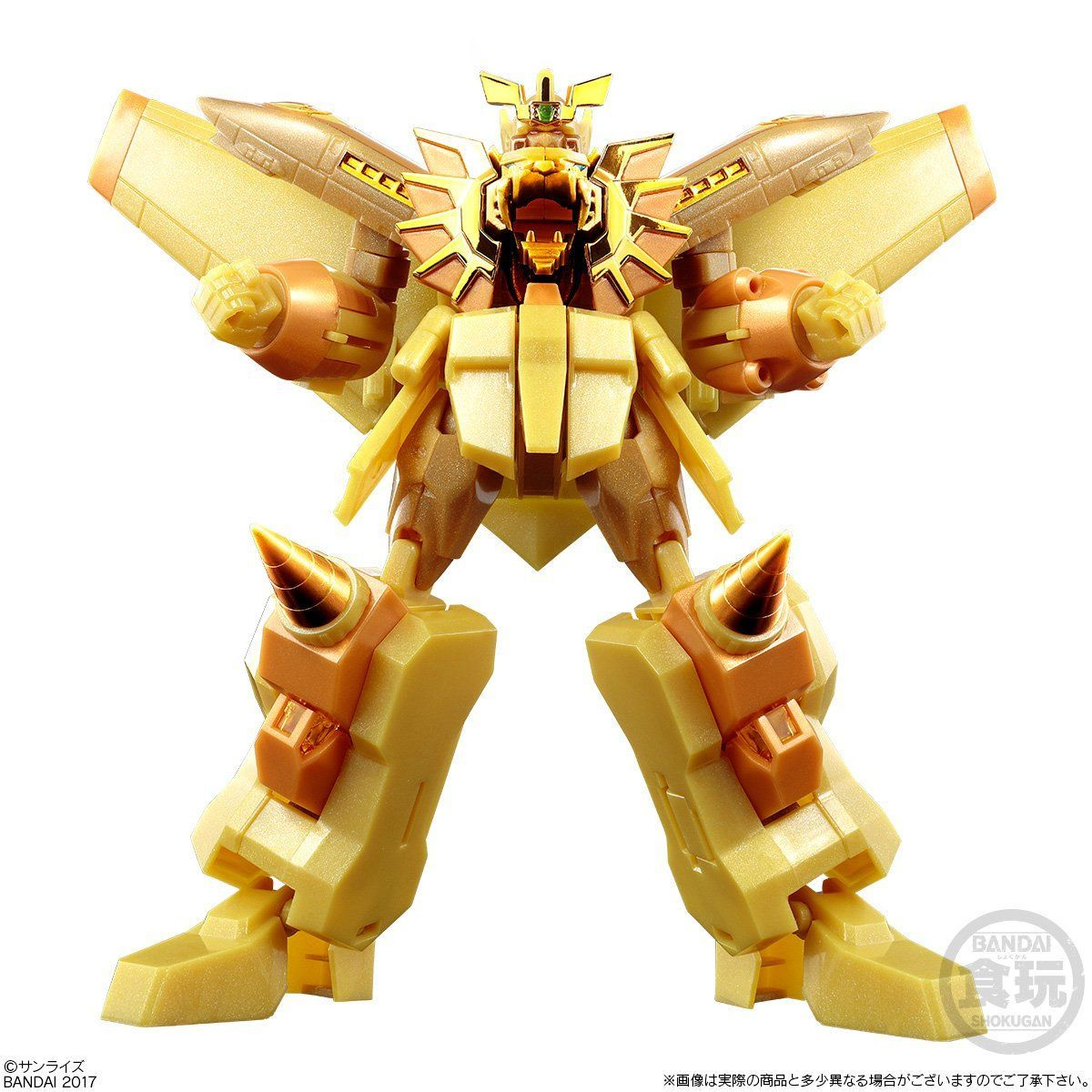スーパーミニプラ 勇者王ガオガイガー 金色の勇者王-001