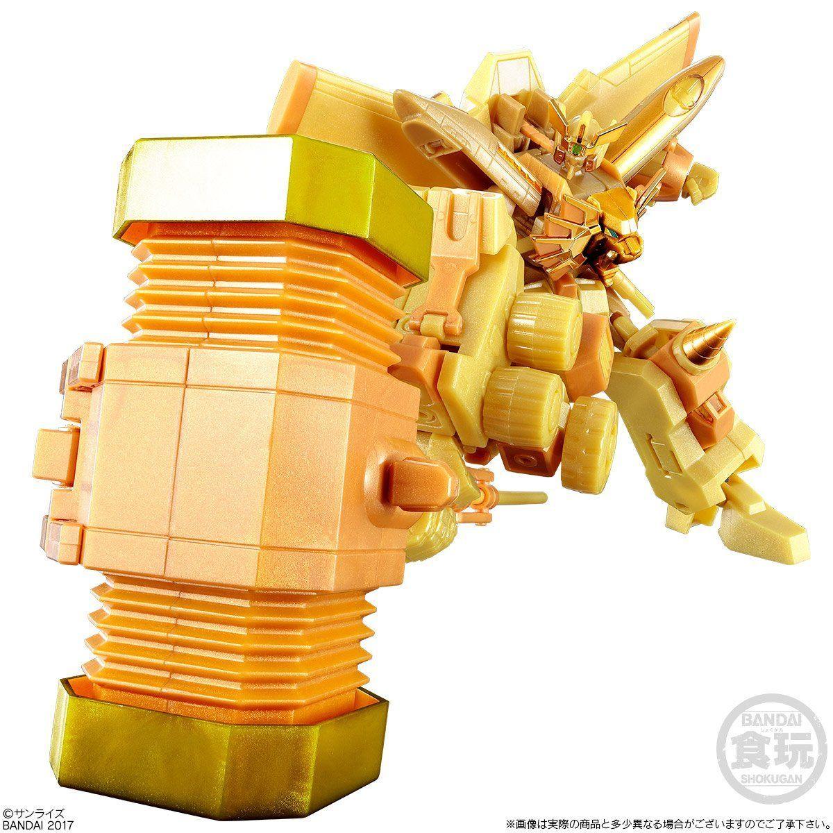 スーパーミニプラ 勇者王ガオガイガー 金色の勇者王-002
