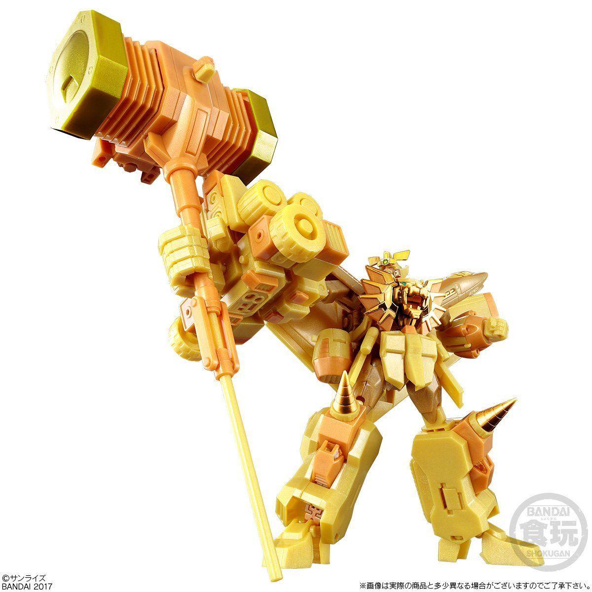スーパーミニプラ 勇者王ガオガイガー 金色の勇者王-003