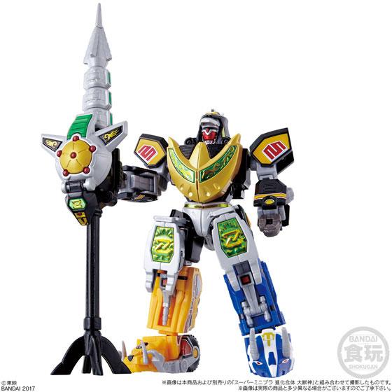 【食玩】スーパーミニプラ 恐竜戦隊ジュウレンジャー ドラゴンシーザー-001