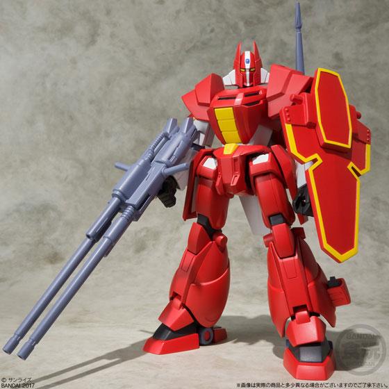 【食玩】スーパーミニプラ 機甲界ガリアン 2個入りBOX-001
