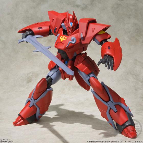 【食玩】スーパーミニプラ 機甲界ガリアン 2個入りBOX-002