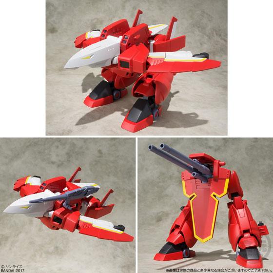 【食玩】スーパーミニプラ 機甲界ガリアン 2個入りBOX-003
