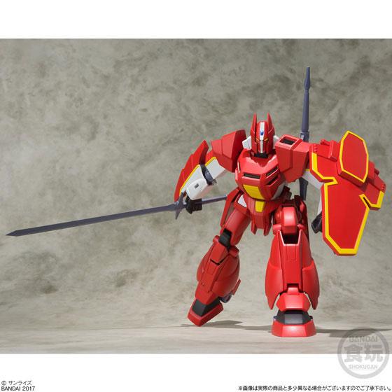 【食玩】スーパーミニプラ 機甲界ガリアン 2個入りBOX-005