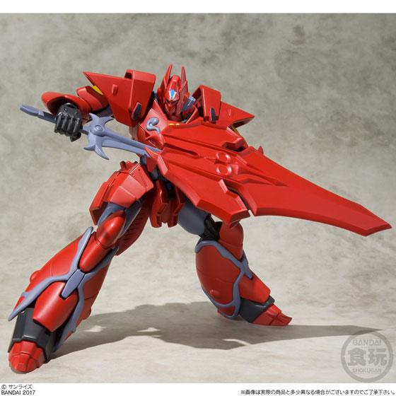 【食玩】スーパーミニプラ 機甲界ガリアン 2個入りBOX-006