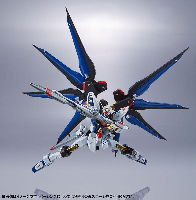 METAL ROBOT魂<SIDE MS> ストライクフリーダムガンダム-015