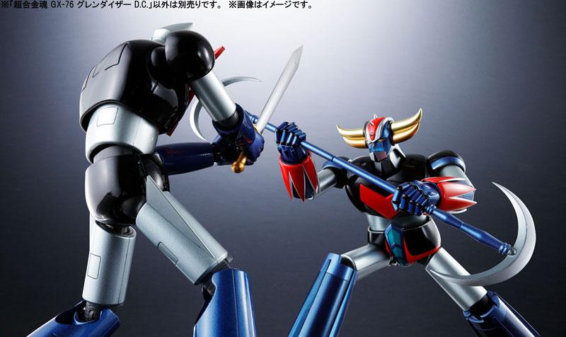 超合金魂 GX-76 グレンダイザーD.C.-012