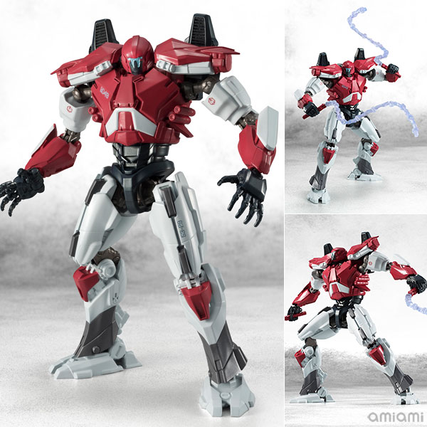 ROBOT魂 -ロボット魂-〈SIDE JAEGER〉ガーディアン・ブラーボ