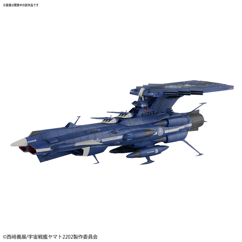 1/1000 地球連邦アンドロメダ級三番艦アポロノーム プラモデル-001