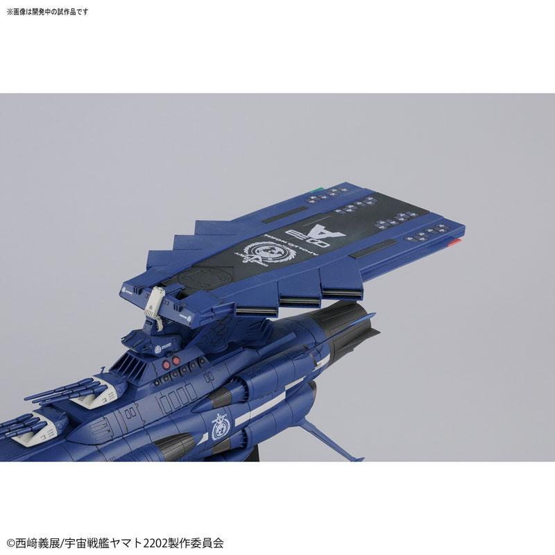 1/1000 地球連邦アンドロメダ級三番艦アポロノーム プラモデル-002